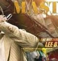 Master 2016