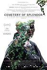 Cemetery of Splendour 2015