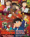 Detective Conan Movie 21 Crimson Love Letter 2017