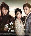 Moon Lovers Scarlet Heart Ryeo 2016