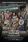Ode to My Father 2014