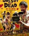 One Cut of the Dead 2018