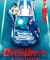 Over Drive 2018