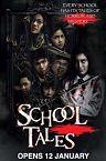 School Tales 2017