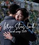 Where Stars Land 2018