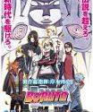 Boruto Naruto the Movie 2015