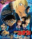 Detective Conan Zero the Enforcer 2018