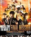 High Low The Movie 3 Final Mission 2018