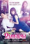 Oh My Ghost 2015