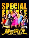 Special Female Force 2016