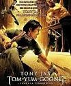 Tom Yum Goong 1 2005