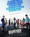 Deadstock 2016