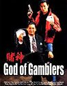God of Gamblers 1 1989