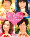 Miracle Devil Claus Love and Magic 2014