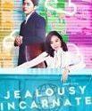 Jealousy Incarnate 2016
