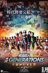 Kamen Rider Heisei Generations Forever 2019