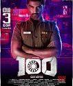 India 100 2019