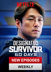 Drama Korea Designated Survivor 60 Days 2019