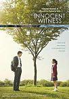 Innocent Witness 2019