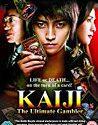 Kaiji 2009