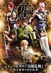 Touken Ranbu The Movie 2019