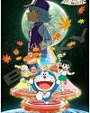 Doraemon Nobitas Chronicle of the Moon Exploration 2019