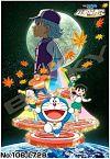 Doraemon Nobitas Chronicle of the Moon Exploration 2019