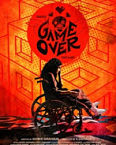 Game Over 2019