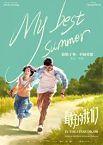 My Best Summer 2019