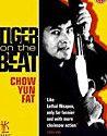 Tiger on Beat Lo foo chut gang 1988