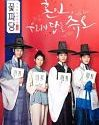 Flower Crew Joseon Marriage Agency 2019