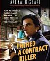 I Hired a Contract Killer 1990