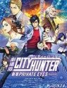 City Hunter Shinjuku Private Eyes 2019