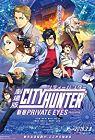 City Hunter Shinjuku Private Eyes 2019