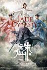 Jade Dynasty 2019