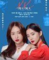 Drama Korea XX 2020