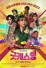 Drama Korea Good Casting 2020