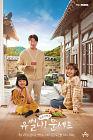 Drama Korea Eccentric Chef Moon 2020