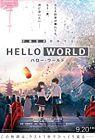 Hello World 2019