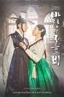 Drama Korea Kingmaker The Change of Destiny 2020
