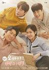 Drama Korea Oh My Baby 2020