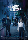 Drama Korea She Knows Everything 2020