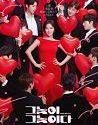 Drama Korea To All The Guys Who Loved Me 2020