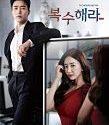 Drama Korea Revenge 2020