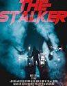 The Stalker 2020