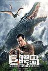 Crocodile Island 2020
