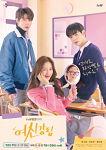 Drama Korea True Beauty 2020