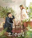 Drama Korea Oh My Ladylord 2021