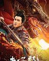 God of War 2020