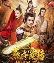 Story of Yan Chixia Love in Lan Ruo Temple 2020